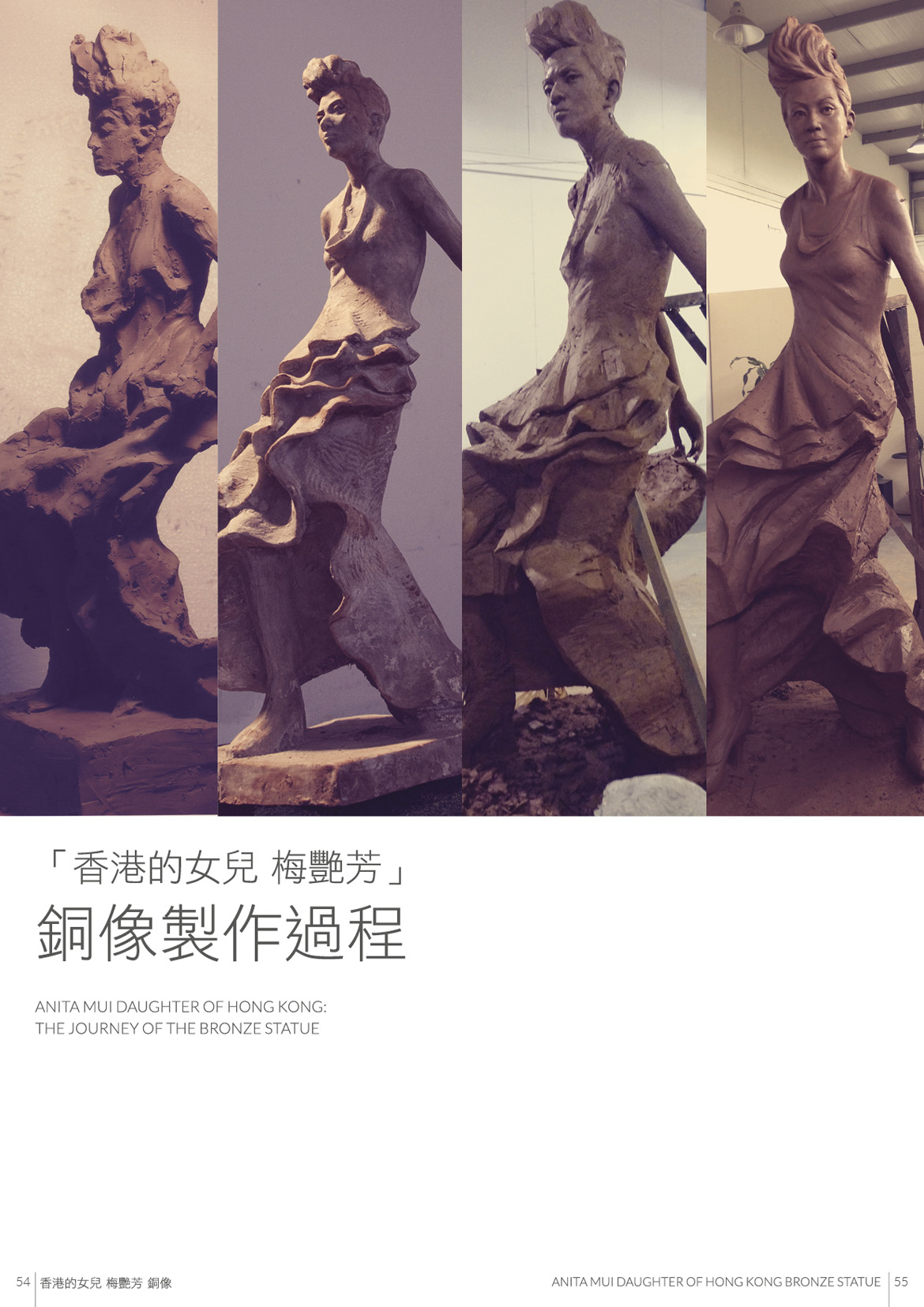 statue_booklet_pages4